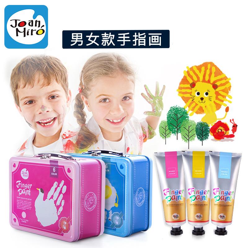 美乐 儿童手指画套装 颜料无毒水洗 男女宝宝画画颜料工具全套装