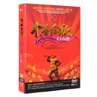 正版汽车音乐车载dvd光盘碟片 经典红歌革命老歌曲 高清MV视频