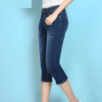 韩版胖高腰牛仔裤女七分裤夏季薄款大码显瘦弹力200斤中裤子