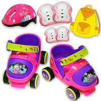 溜冰鞋儿童套装旱冰鞋滑冰鞋女孩轮滑玩具3-6岁男童轮滑鞋 +护膝+护肘+头盔+背包 M