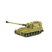 小号手军事成品模型1/72AS-90自行火炮英国陆军黄坦克世界35000