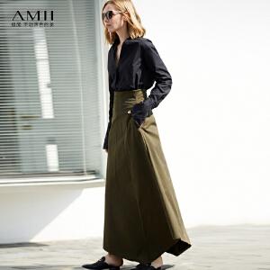 Amii[极简主义]时尚设计感不规则下摆半身裙2018春口袋毛边长裙