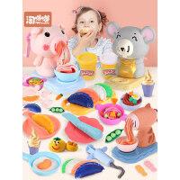 小�i彩泥�o毒橡皮泥模具工具套�b�和�冰淇淋粘土女孩玩具面�l�C.