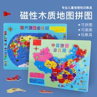 磁性中��世界地�D木�|拼�D�和�益智�幽X3�q4女孩6男孩5�q磁力玩具