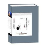 原装正版 傅佩荣详解道德经-道篇 12CD 国学讲座培训视频 光盘 光碟