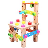 男孩儿童螺母组合拆装玩具积木早教动手男孩女可拆卸鲁班椅3-6岁 早教益智玩具兼容乐高 【桶装】螺母拆装工作椅(配送收纳