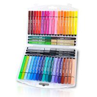 水彩笔套装儿童幼儿园小学生水洗绘画笔软头初学者手绘大容量宝宝印章12色盒装