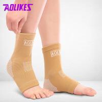 护踝运动 透气篮球足球羽毛球扭伤防护脚腕保暖护脚踝护具男女士