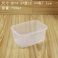 透明保鲜盒千层蛋糕盒食品包装盒微波炉饭盒烘焙盒