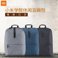 MIUI/小米小米学院休闲双肩包 男女大容量百搭旅游背包 帆布双肩包休闲书包