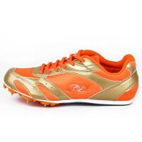 HEALTH/飞人海尔斯雄威系列X555 跑钉鞋 超轻运动鞋 跑鞋 短跑鞋