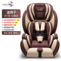 儿童汽车安全座椅婴儿宝宝车载坐椅 9个月-12周岁通用可躺