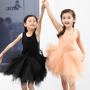 【下单立享5折】amii童装女童连衣裙夏装2017新款中大儿童纯色背心裙礼服裙公主裙