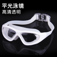 游泳镜近视泳镜高清防雾防水男女士成人平光大框游泳眼镜装备