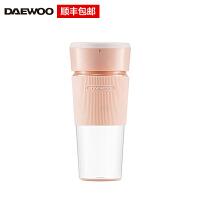 韩国大宇(DAEWOO)榨汁机星果杯 料理榨汁果汁机家用全自动水果小型榨汁杯电动便携式迷你 zb2 粉红色