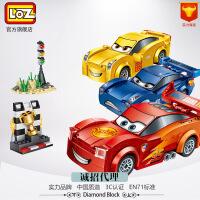 LOZ 小颗粒积木汽车总动员益智玩具迷你赛车拼装积木闪电麦昆1616