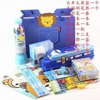 20180624072304413开学文具套装礼盒儿童生日回礼批发学习用品幼儿园礼物