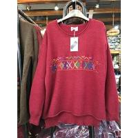 N7秋冬新款菱形 刺绣套头 打底毛衣女 加厚宽松大码长袖针织衫0.7
