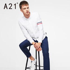 以纯A21男装修身翻领英伦学院长袖衬衫 2017春装新款牛津纺舒适衬衣