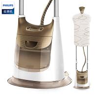 飞利浦(PHILIPS)挂烫机立式烫衣机 蒸汽手持家用电烫斗挂式电熨斗熨衣板 GC618 香槟金