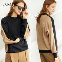 【到手价:112元】Amii极简气质撞色拼接卫衣女2020春新款ins潮宽松套头半高领上衣