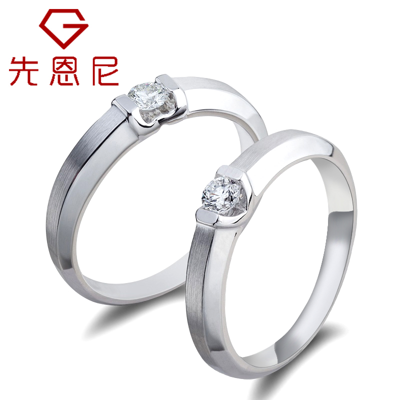 先恩尼 白18K金拉丝钻石对戒 XDJA277燃情 结婚对戒 情侣对戒结婚戒指定制 钻石对戒 免费刻字