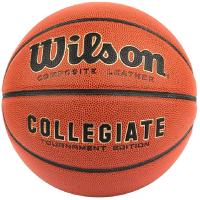 篮球校园PU水泥地耐磨篮球室内外7号比赛用球WB301G WB301G【送4配件】