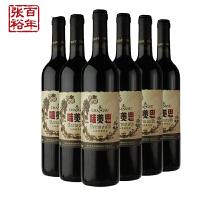 张裕味美思红加香葡萄酒750ml【整箱6瓶装】张裕官方旗舰店