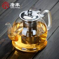 唐丰加厚耐热玻璃泡茶壶茶具家用电陶炉煮茶不锈钢过滤泡茶器单壶