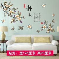 客厅电视背景墙贴纸餐厅书房间可移除个性创意墙上装饰字画墙贴画 特大
