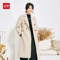 【2件3折 到手价:639元】高梵双面羊绒大衣女中长款2019新款千鸟格高端时尚秋冬季毛呢外套