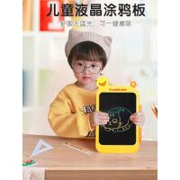 儿童液晶手写板涂鸦板磁性手绘电子彩色写字板家用画板宝宝3-6岁