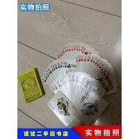 【二手9成新】虎牌扑克(808)