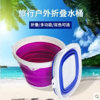 加厚耐磨时尚橡胶洗衣脸盆泡脚盆车用水桶户外便携方形圆形折叠水桶