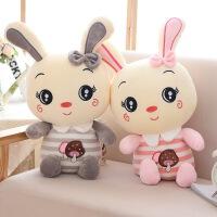 悠悠兔 可爱蘑菇兔公仔兔子毛绒玩具儿童玩偶布娃娃情侣生日礼物女生女孩