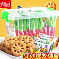 嘉士利果乐果香夹心饼干整箱批发 水果酱夹心散装儿童零食品