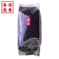 香港启泰 赤小豆 300g袋装 菜豆 赤豆 赤豇豆 五谷杂粮 营养粗粮