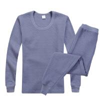 保暖内衣男双层夹棉厚款纯棉中老年内衣冬季套装三层加厚款