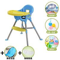 儿童餐椅多功能便携式宝宝餐椅婴儿学习吃饭餐桌椅座椅椅子BB凳子 蓝黄色 +坐垫+透明餐盘