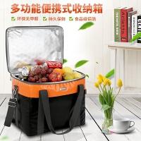 车载储物箱汽车后备箱收纳整理箱保鲜冷藏置物袋多功能汽车用品