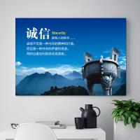 企业文化挂画 横版励志公司企业文化宣传挂画办公室装饰画海报标语展板定制