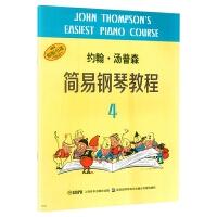 正版 约翰汤普森简易钢琴教程4 小汤姆森简易钢琴教程 儿童钢琴初步教程钢琴乐谱大全流行歌曲钢琴曲集初学自学入门零基础教材
