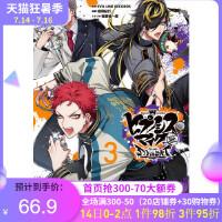 【众星图书】 进口日文 漫画 催眠麦克风 Division Rap Battle side D.H&B.A.T 3 ヒプ