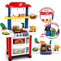 宝宝儿童过家家带灯光音乐玩具儿童过家家厨房玩具