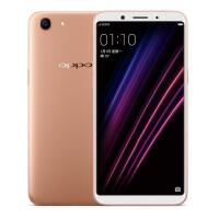 OPPO A1 全面屏拍照手机 3GB+32GB 香槟色 全网通 移动联通电信4G 双卡双待手机