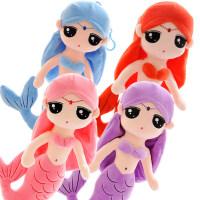 可爱美人鱼公主布娃娃毛绒玩具小女孩玩偶公仔儿童睡觉抱枕抖音