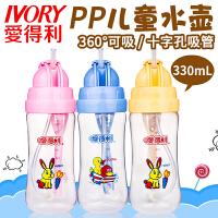 水杯婴儿吸管杯PP水杯儿童学饮杯带柄吸管330mL防摔F93 颜色随机