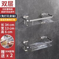 洗澡间淋浴房不锈钢浴室卫浴挂件三角置物架卫生间双层壁挂免打孔