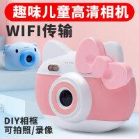 童励儿童相机玩具1200万可拍照数码小单反宝宝生日礼物女孩照相机