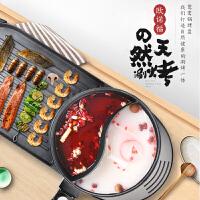 火锅涮烤一体锅家用电烧烤炉电烤盘韩式铁板烧无烟烤肉机锅